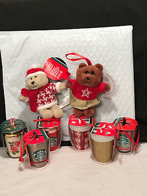 Starbucks 2018 Holiday Christmas Ornament Complete Set of 8 NEW