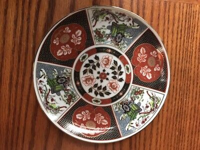"""Japanese old IMARI colored porcelain plate Beautiful In Excellent Condition 8"""""""