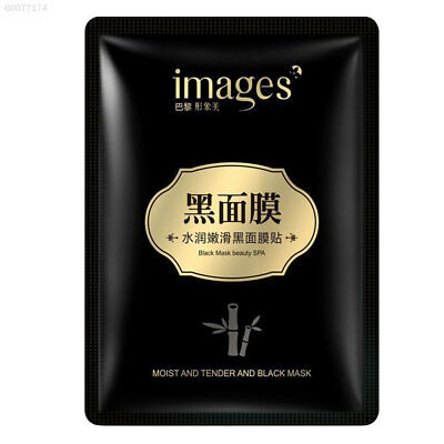 9201 Women's Smooth Face Black Mask Whitening Cleansing Natural Makeup Patch