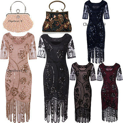 Vintage 50s Dress 1920s Flapper Dresses Gatsby Party Cocktail Evening Gowns 8 20
