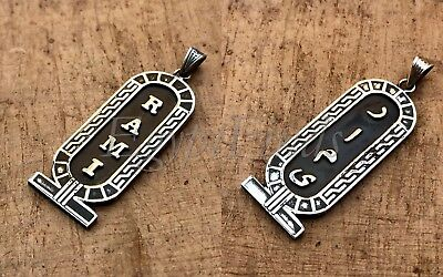 EGYPTIAN PERSONALIZED NAME Sterling Silver Cartouche In