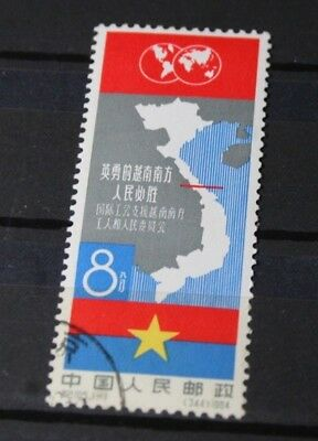 china stamps 1964 - single stamp as issues