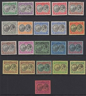 DOMINICA 1923-33 SG 71/91 - MOUNTED MINT Cat £375