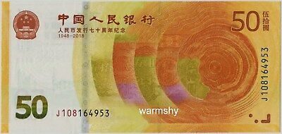 China 2018 The 70th Anniversary of Issuance of Renminbi Banknote 50 Yuan UNC