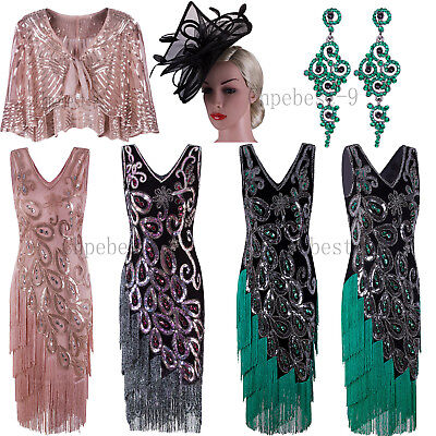 1920s Flapper Dress Vintage Peacock Style 50s Dresses Evening Gowns Prom Party