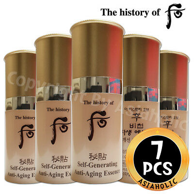 The history of Whoo Self-Generating Anti-Aging Essence 8ml x 7pcs (56ml) EX 2019