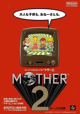 Mother 2 - [Flyers]
