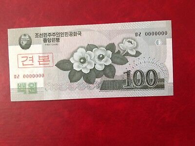 Scarce ( 000000) Korea Won Specimen 2008- 100 Won Notes Uncirculated