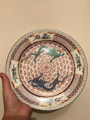 Large Chinese Dragons Plate Famille Verte pattern N 3