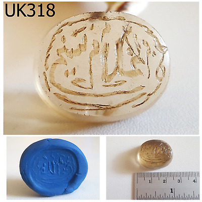 OLD Crystal Quartz Arabic Islamic Intaglio Arabic Writing NO HOLE #UK318a