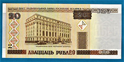 Belarus, 20 Rouble Banknote, 2000, UNC - 18 years old