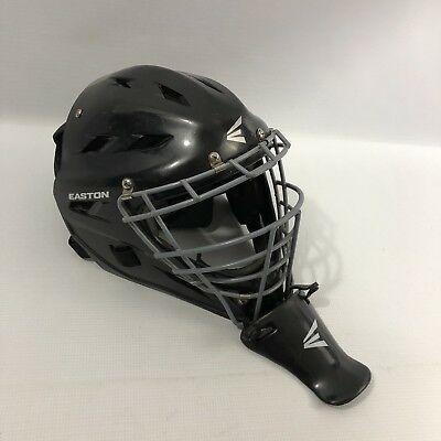 Easton Baseball Fastpitch Catcher Helmet Mask Youth Small Black 6 1/8- 7 1/4