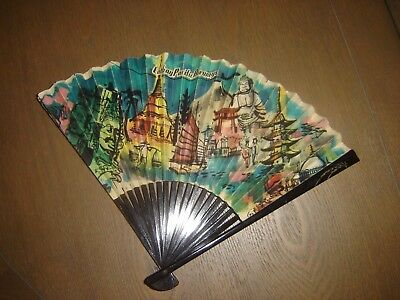 Cathay Pacific Souvenir 2-Sided Travel Scene Folding Fan