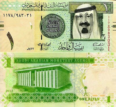 SAUDI ARABIA 1 Riyal Banknote World Paper Money UNC Currency Pick p31c 2012 King