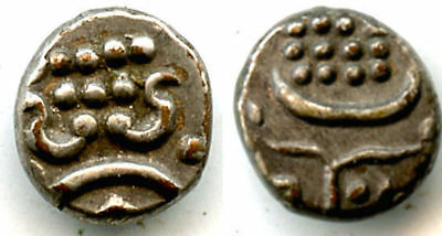 Silver fanam (puttun), Cochin or another mint in Malabar, 18-19th c., S.India-#1