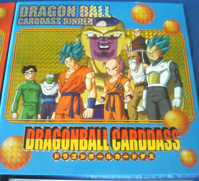 Dragon Ball Carddass・6 Pocket Binder Complete Box Part 33 34