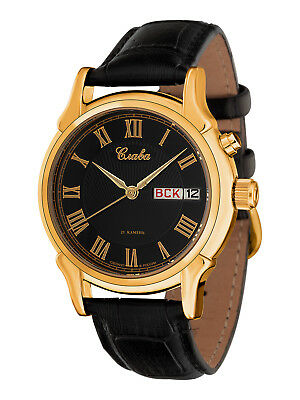 CLASSIC MECHANICAL RETRO WRIST Watch SLAVA 1239413 | ORIGINAL MEN'S WATCH СЛАВА