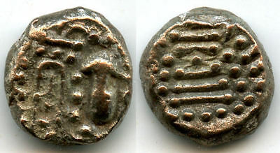 Indo-Sassanian billon drachm, Gujarat and Malwa, late issue, ca.1050 AD, India