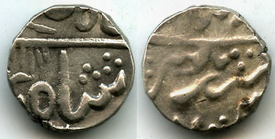 Silver rupee of the Mughal Emperor Alamgir II (1754-1759), Chitor mint, India