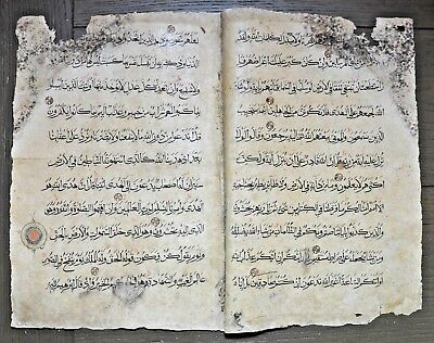 Antique Manuscript Arabic Islamic Bukhara Koran Bifolio Leaf Handwritten 17Th C