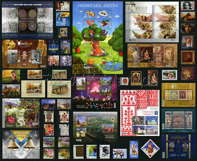 "UKRAINE, ""A COMPLETE / FULL SET OF COMMEMORATIVE STAMPS 2018"" - 92 stamps !!!"