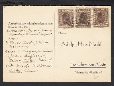 Yugoslavia To Germany 1929 Postcard Multiple Franking....#641e