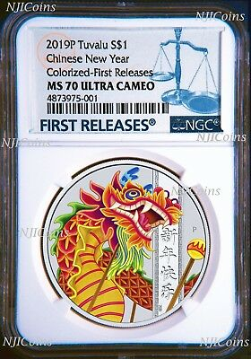 2019 P TUVALU HAPPY CHINESE NEW LUNAR YEAR DRAGON SILVER $1 1oz COIN NGC MS70 FR