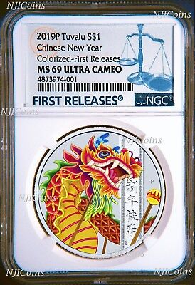 2019 P TUVALU HAPPY CHINESE NEW LUNAR YEAR DRAGON SILVER $1 1oz COIN NGC MS69 FR