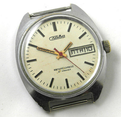 Vintage russian mechanical watch SLAVA  Automatiс Soviet USSR Men's