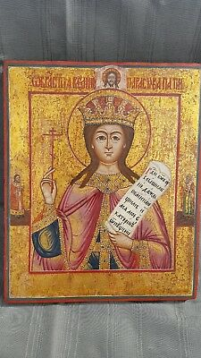 Antique A FINE RUSSIAN ICON, 18TH CENTURY PARASKEVA