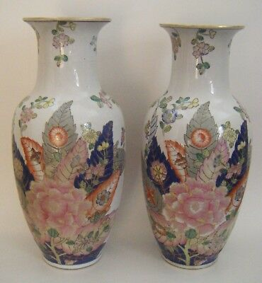 "Pair Asian Porcelain Tobacco Leaf 15"" Vases"