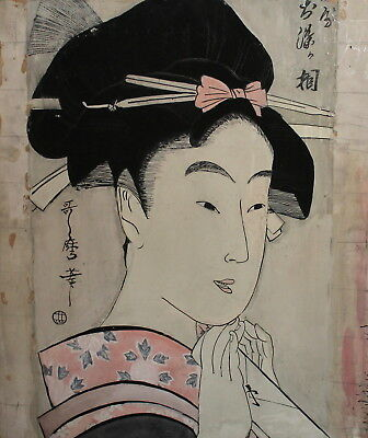 Vintage oil painting Japanese woman portrait