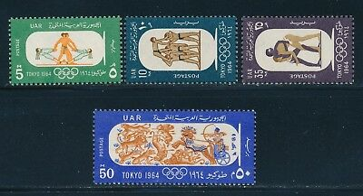Egypt - 1964 Tokyo Olympic Games MNH