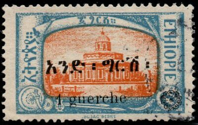 Ethiopia: 1926 Sc 149 1g on 6g surcharge used