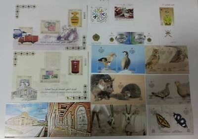 Oman 2016 full year issue stamps