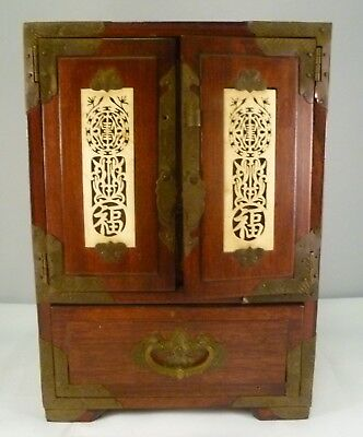Vintage Chinese or Asia Wood Jewelry Chest w/ Metal Mounts & Bone Inlays