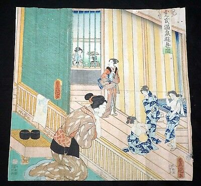 19C Japanese Woodblock Print Bath House Scene by Toyohara Kunichika (McM)