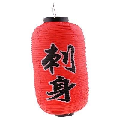 PVC Waterproof Folding Traditional Japanese Style Hanging Lantern Chochin G