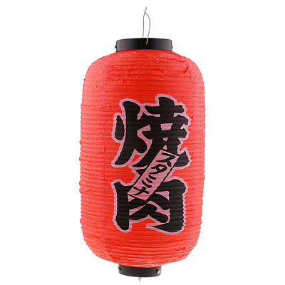 PVC Waterproof Folding Traditional Japanese Style Hanging Lantern Chochin F