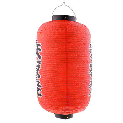 PVC Waterproof Folding Traditional Japanese Style Hanging Lantern Chochin H