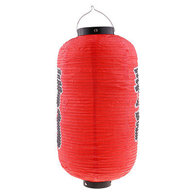 PVC Waterproof Folding Traditional Japanese Style Hanging Lantern Chochin C