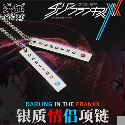 925 Silver Darling In The Franxx Pendant Necklace Student Couple Gift