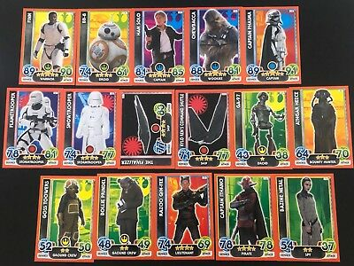 Star Wars Force Attax Extra  TCG Common Lot x 16