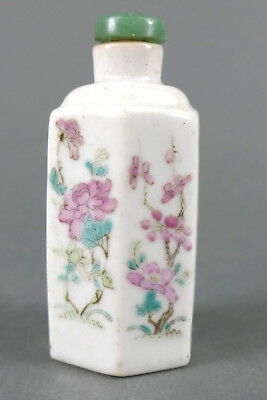 Fine Old Chinese Qing Porcelain Famille Rose Snuff Bottle Scholar Work Of Art