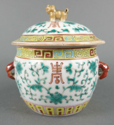 Fine Old Chinese Porcelain Famille Rose Covered Jar Scholar Work Of Art