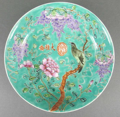 Fine Old Chinese Porcelain Famille Rose Plate Scholar Work Of Art