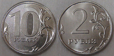 Russia 10 on 2  Rubles Moscow mint  rare coin marriage