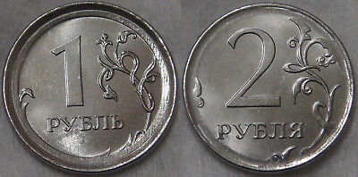 Russia 1 on 2  Rubles Moscow mint . rare coin