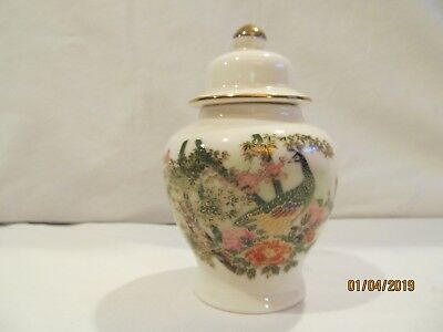 Peacock Design Ginger Jar with Lid, Ivory with Gold Trim