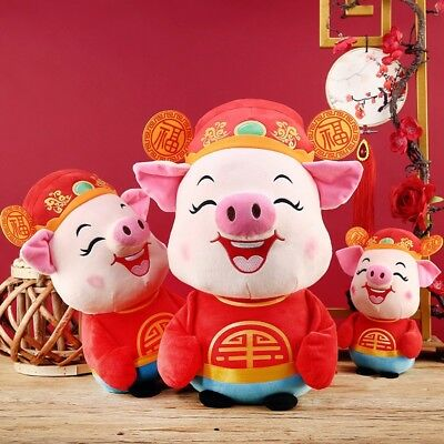 2019 New Year Symbol Chinese Spring Festival Zodiac Animal Pig Plush Stuffed Toy